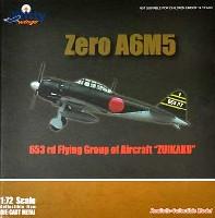 ウイッティ・ウイングス1/72 スカイ ガーディアン シリーズ (レシプロ機)零式艦上戦闘機 52型 第653航空隊 空母 瑞鶴 搭載機