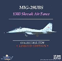 ウイッティ・ウイングス1/72 スカイ ガーディアン シリーズ (現用機)MiG-29UBS フルクラム スロヴァキア空軍 第1飛行隊 タイガーミート (1303)