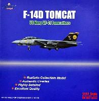F-14D トムキャット アメリカ海軍 VF-31 トムキャッターズ CAG