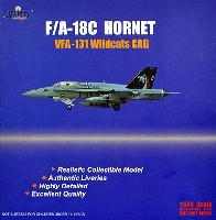 F/A-18C ホーネット アメリカ海軍 VFA-131 ワイルドキャッツ CAG