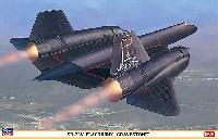 SR-71A ブラックバード グレイヴストーン