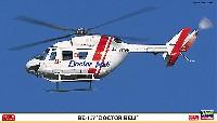 ハセガワ1/32 飛行機 限定生産BK-117 ドクターヘリ