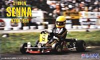 フジミ1/20 カートアイルトン・セナ カート 1981