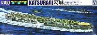 アオシマ1/700 ウォーターラインシリーズ日本海軍 航空母艦 葛城