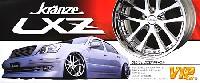 アオシマ1/24 VIPカー パーツシリーズクレンツェ LXZ & VIPテーブル