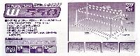 大型ディスプレイケース W-550 (UVカットタイプ)