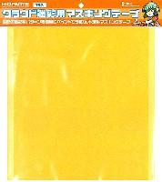 HIQパーツ塗装用品クラウド迷彩用マスキングテープ S (1/144)