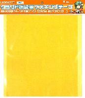 HIQパーツ塗装用品クラウド迷彩用マスキングテープ M (1/100)