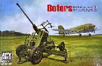 AFV CLUB1/35 AFV シリーズボフォース QF 40mm Mk.3 対空砲 後期型 イギリス軍仕様
