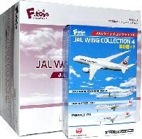 JAL ウイングコレクション 4 (1BOX)