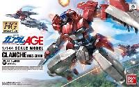 バンダイ1/144 HG ガンダムAGE(エイジ)RGE-G2100 クランシェ