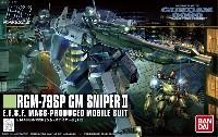 バンダイHGUC (ハイグレードユニバーサルセンチュリー)RGM-79SP ジム・スナイパー 2