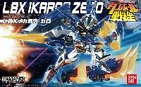 バンダイダンボール戦機LBX イカロス・ゼロ