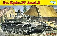 サイバーホビー1/35 AFV シリーズ ('39~'45 シリーズ)ドイツ 4号戦車 A型 (Pz.Kpfw.4 Ausf.A)
