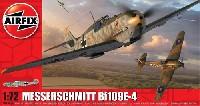 メッサーシュミット Bf109E-4