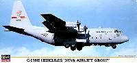 C-130H ハーキュリーズ 第317輸送航空群