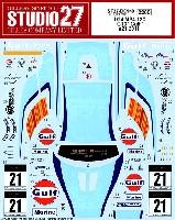 マクラーレン MP4-12C GT3 Gulf #21 2011