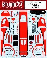 マクラーレン MP4-12C GT3 Gulf #9/#69 2012