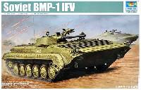 ソビエト軍 BMP-1 歩兵戦闘車