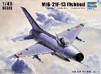 トランペッター1/48 エアクラフト プラモデルMiG-21F-13 フィッシュベッド