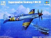 トランペッター1/48 エアクラフト プラモデルスーパーマリン シーファング F. Mk.32