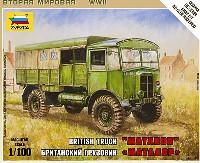 ズベズダART OF TACTICマタドール イギリス陸軍 砲兵トラック