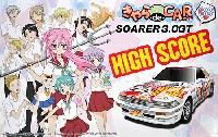フジミきゃら de CAR~る (キャラデカール)HIGH SCORE ソアラ 3.0GT