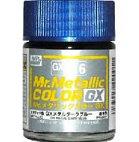 GSIクレオスMr.メタリックカラー GXGX メタルダークブルー (メタリック) (GX-216)