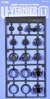 ウェーブオプションシステム (プラユニット)U・バーニア L1