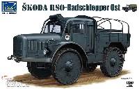 ドイツ シュコダ RSO 東部戦線用 装輪牽引車