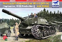 ロシア SU-152 (KV-14) 自走砲 後期型 (可動キャタピラ & インテリア)