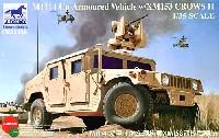 ブロンコモデル1/35 AFVモデルアメリカ M1114 ハンビー武装戦闘車両 遠隔操作銃塔装甲強化型 XM153 Crows 2