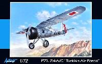 アズール1/72 航空機モデルPZL P.24A/C トルコ空軍