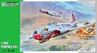 アメリカ ロッキード F-80C シューティングスター 朝鮮戦争