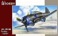スペシャルホビー1/72 エアクラフト プラモデルスウェーデン J-9 / EP-1-106 戦闘機