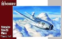 スペシャルホビー1/72 エアクラフト プラモデルロシア ヤコブレフ Yak-23 フローラー戦闘機 ワルシャワ条約軍
