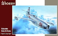 スペシャルホビー1/72 エアクラフト プラモデルロシア ヤコブレフ Yak-23 フローラー戦闘機 ロシア軍