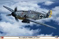 ハセガワ1/32 飛行機 限定生産メッサーシュミット Bf109F-4/B ヤーボ