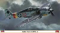 フォッケウルフ Fw190A-9