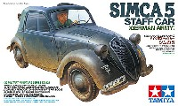 タミヤ1/35 ミリタリーミニチュアシリーズドイツ軍 スタッフカー シムカ 5