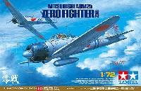 タミヤ1/72 ウォーバードコレクション三菱 零式艦上戦闘機 二一型