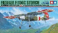 タミヤ1/48 飛行機 スケール限定品フィーゼラー Fi156C シュトルヒ スイス空軍 輸出仕様