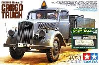 タミヤスケール限定品ドイツ 3トン 4×2 カーゴトラック (アベール社製 エッチングパーツ付き)