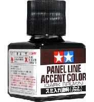 タミヤメイクアップ材スミ入れ塗料 ダークブラウン
