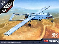 アメリカ陸軍 RQ-7B UAV