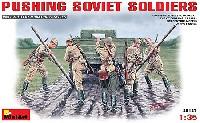ミニアート1/35 WW2 ミリタリーミニチュアソビエト歩兵 作業シーン