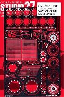 スタジオ27バイク グレードアップパーツカワサキ ZX-10R グレードアップパーツ