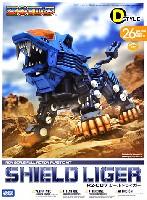 RZ-007 シールドライガー