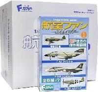 エフトイズ1/144 WORK SHOP航空ファン SELECT Vol.1 (1BOX)