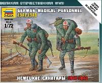 ズベズダART OF TACTICドイツ 負傷兵 フィギュアセット 1941-1943
